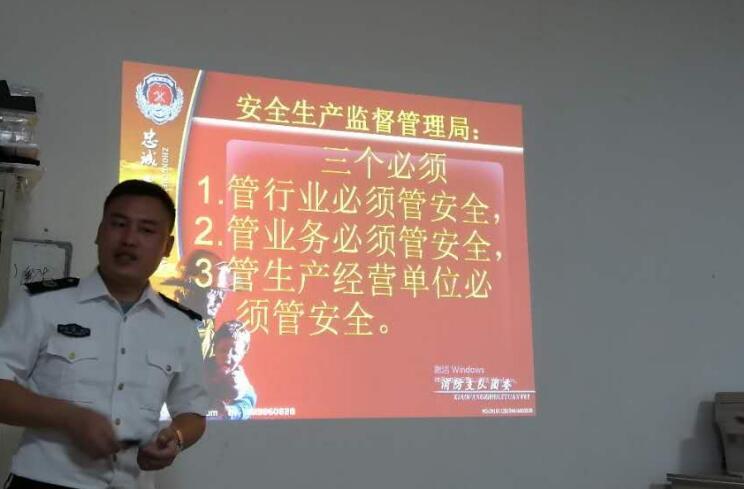 【彤盛五金】消防安全知识培训