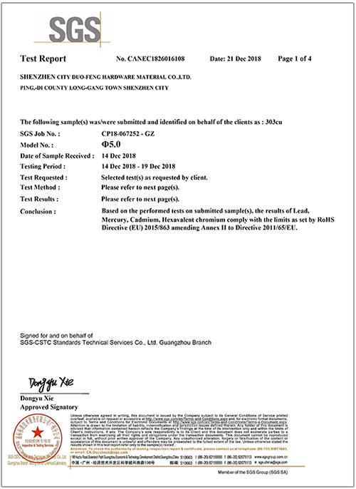 彤盛五金-303CU检测报告第一页