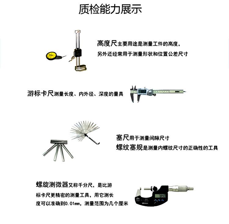 CNC精密复杂小零件铝合金加工