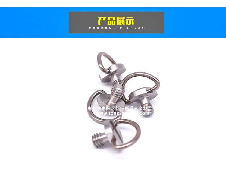3003 旋紧螺钉 不锈钢扣环