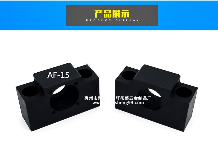 AF轴承座